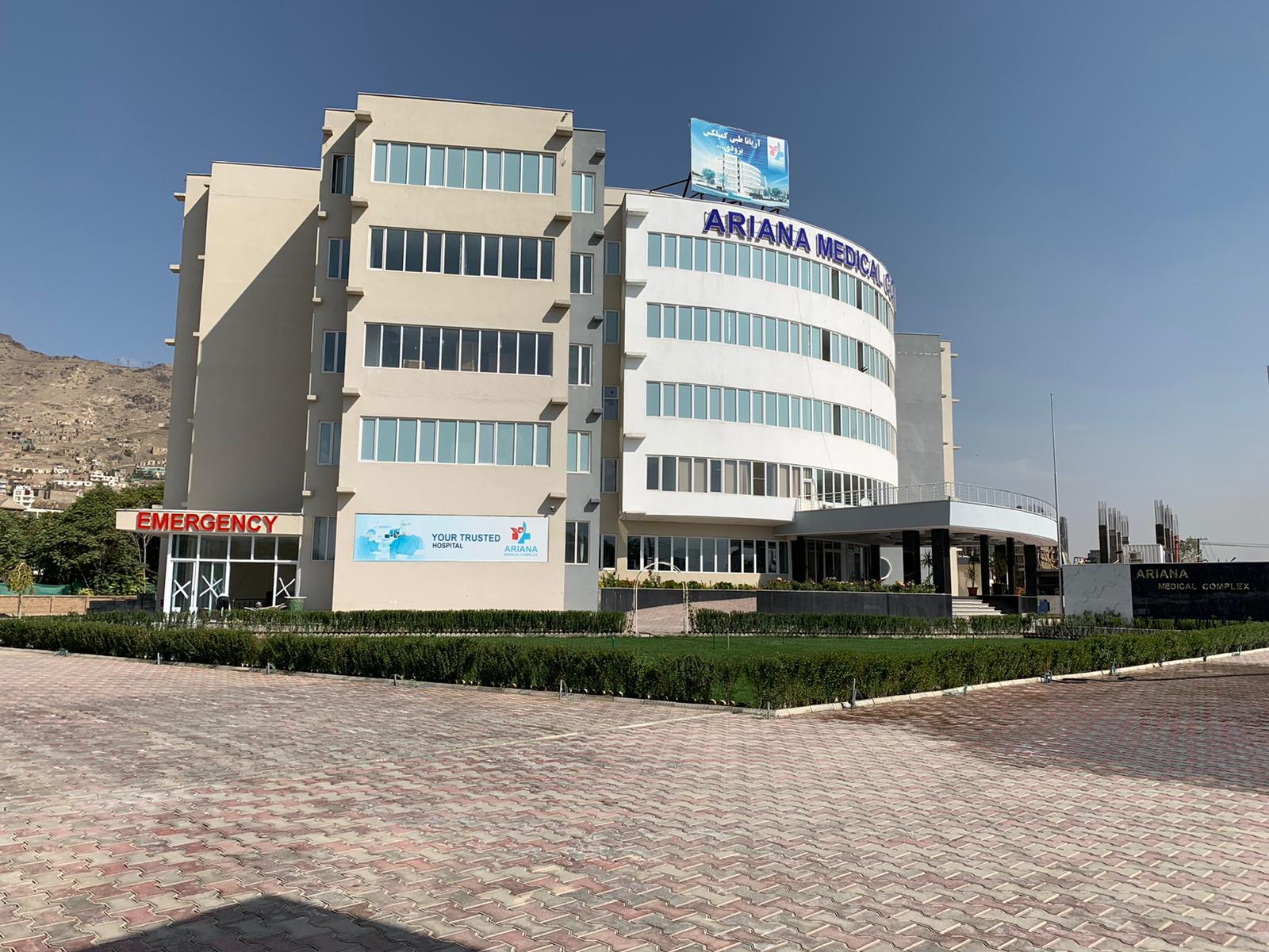 Dr. Khaibar Sidiqi CTVS operation