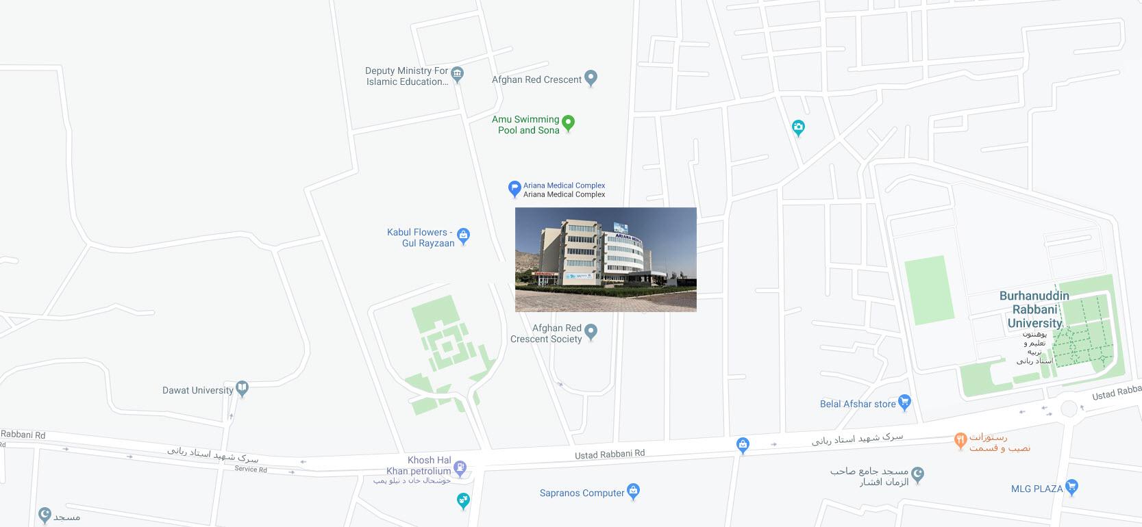 Ariana Medical Complex Kabul